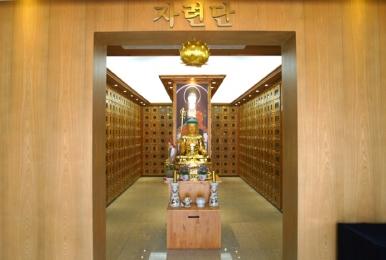 김포 가족납골당